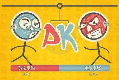 京东和苏宁哪个好?买手机去苏宁还是京东?