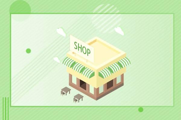如何增加淘宝店铺流量和成交量?
