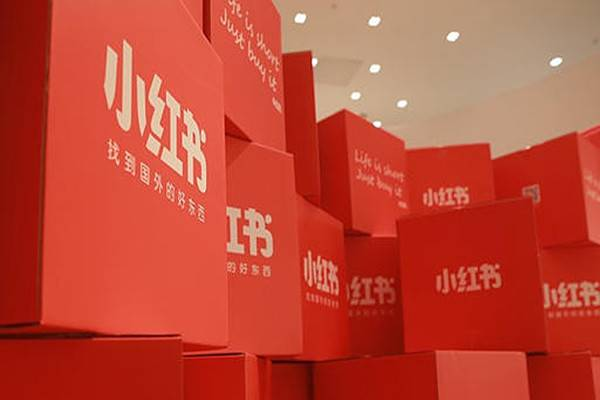 淘宝店铺怎么入驻小红书?如何在小红书上推广?