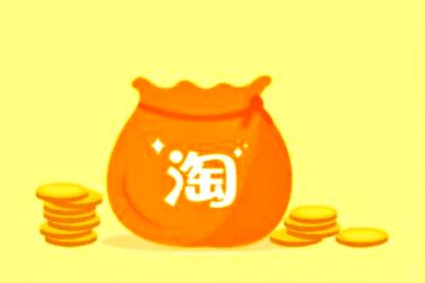 设置淘金币抵扣加权重吗?