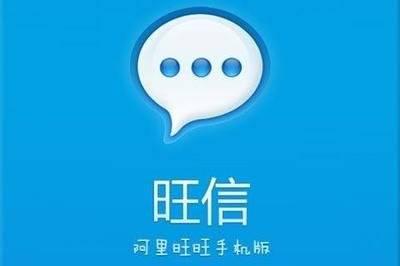 手淘旺信访客是什么意思?怎么用手淘旺信引流?
