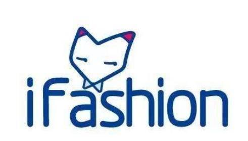 ifashion风格店铺常见问题解答