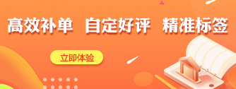 蘋果圈5.8日上線廣告