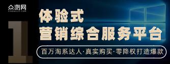 淘寶大學欄目頁右側焦點圖TL00-20