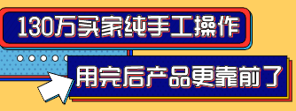 文章右侧焦点图TX25