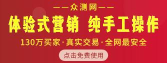 京东商城右侧小图1